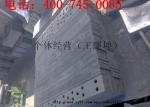 求购废石墨板,废石墨哇片,废石墨坩埚400-745-0085
