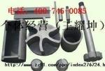 供应石墨板400-745-0085