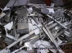 不锈钢201废料