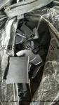回收硅铝靶材
