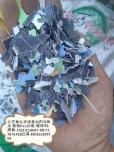 PVC废塑钢,破碎料