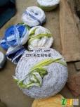 雨伞布条,捆土球布条,植绒布条