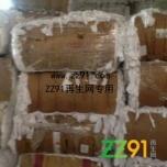 美国汉佰纺织品公司下脚料裁剪废布