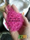 粉色的透明丙