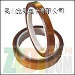 上海高温胶带 金手指保护胶带 高温胶带
