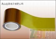 高温胶带 聚酰亚胺(流诞)薄膜