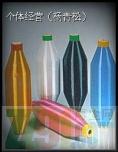 回收锦纶废丝 锦纶筒丝 颜色锦纶 涤纶废丝 涤纶筒丝