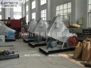 PVC型材破碎机