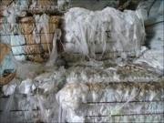 化纤废丝、涤纶废丝、锦纶废丝、涤丙废丝、涤纶无纺布