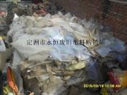 4000吨PVC软门帘