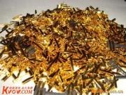 含金银钯铂废料,镀金废料