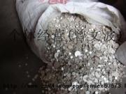 含银废料 废银浆