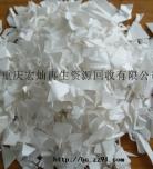 PP白色吸塑片粉碎料