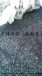 金属硅,金属硅块,金属硅粉,硅铁