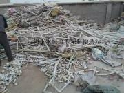 PPR破碎料,PPR管,PPR复合不锈钢管