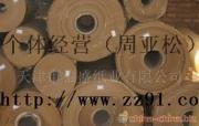 木纹牛皮纸