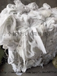 白色再生棉开花料