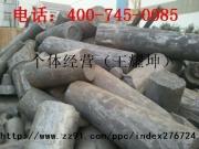 石墨块400-745-0085