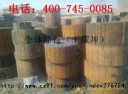 钢厂掉炉料400-745-0085