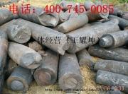 回收高纯石墨模具块:4007450085