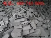 废石墨电极棒价格  400-745-0085