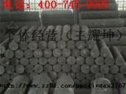 各种石墨阳极板400-745-0085