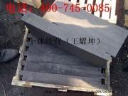 石墨砖400-745-0085