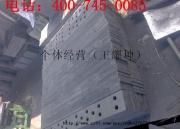 石墨转子400-745-0085