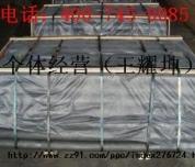 各种规格石墨方400-745-0085