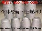 各种石墨制品400-745-0085