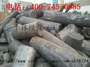 各种石墨槽400-745-0085