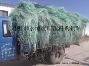 河北废料集散地采购废PE高温电缆皮资源
