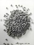 耐磨高光ABS灰色颗粒