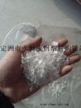 PVC软透明水晶板边角料