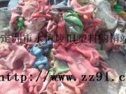 PVC软料