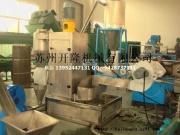PE薄膜PP编织袋水环切粒机、水环切粒系统、水环热切造粒机