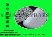 PC3600HS苹果白防火V0进口副牌