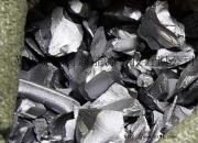 多晶硅料,多晶锅底料,多晶边皮硅料