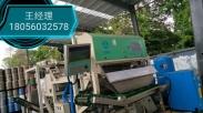 供应安晶龙履带式金属色选机(紫铜,黄铜,锌,锡,铝)
