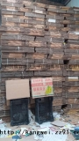 供应国产二手香蕉箱