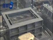 供应撕碎机(废铁桶、打印机、塑料撕碎机等)