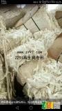 求购纯木浆空气滤纸