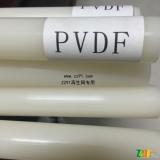 求购PVDF、PFA库存颗粒、管材、棒材板材、废产品及机头料