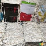 供应电子带白条纸,餐巾纸木浆,纸条