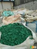 供应含铜镍电镀污泥