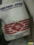 供应TPE透明粒子