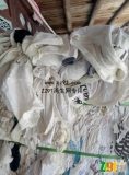 求购白色开花料旧衣服