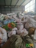 供应废硅油纸