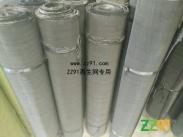 供应塑料颗粒过滤网