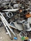 供应各种废铝,轮毂,铝线,铝合金